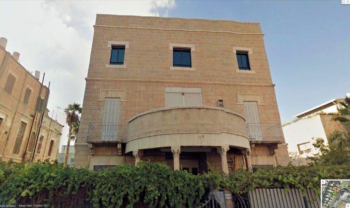 86 Derech Hevron, Jerusalem, Israel