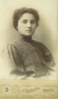 Sarah in Russia