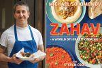 Zahav Israeli Cooking