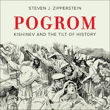 Never again - pogrom2