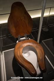 More familiar toilet design